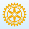 Rotary-site